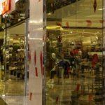 Metro Departement store - Puri